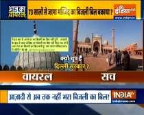 Aaj Ka Viral: Shops using free electricity under the garb of Jama Masjid in Delhi?