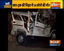 Fourteen including 6 children killed in road accident in UP