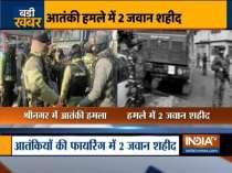 Terrorist attack security personnel in HMT area near Srinagar