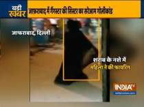 Delhi: Burqa clad woman opens fire at grocery store after brawl