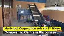Municipal Corporation sets up 2nd Micro Composting Centre in Bhubaneswar
