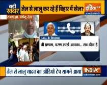 JDU demands shifting of Lalu Yadav from RIMS director
