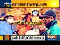 Bangladesh cricketer Shakib Al Hasan apologises after facing death threats for visiting Kali Puja in Kolkata