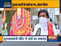 Priests gather outside Tulja Bhavani Temple in Osmanabad seeking reopening of Temples