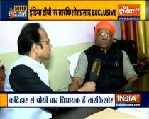 Party leaders will take decision on next Deputy Chief Minister of Bihar: Tarkishore Prasad