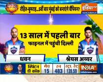 IPL 2020: Mumbai Indians will look for