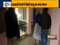 RJD Chief Lalu Yadav viral video of VVIP treatment in jail