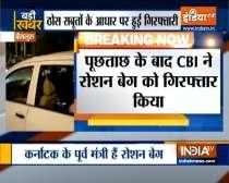 Ponzi Scam Case: Former Karnataka Congress MLA Roshan Baig Arrested By CBI