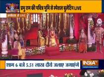 CM Yogi Adityanath to perform Aarti at Saryu Ghat later today