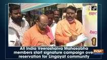 All India Veerashaiva Mahasabha members start signature campaign over reservation for Lingayat community