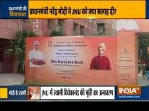 Haqikat Kya Hai | PM Modi unveils a statue of Swami Vivekananda at the JNU campus