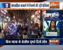 Super 100: Delhi