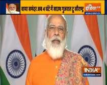 Gujarat: PM Modi inaugurates Ropax ferry services between Surat and Saurashtra