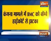 Bombay HC quashes BMC