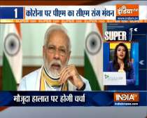 Super 100: PM Modi to Review COVID Situation With CMs of 8 States Today