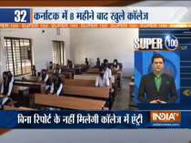 Super 100: Colleges reopen in Karnataka with very thin attendance