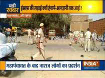 Faridabad murder: Protesters locked NH 2, demanding justice for woman killed in Ballabhgarh