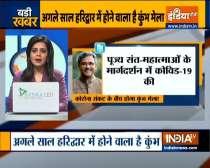 Kumbh mela will be held in Haridwar despite COVID-19: CM Trivendra Singh Rawat