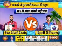 IPL 2020   Delhi Capitals win toss, elect to field against RCB in Abu Dhabi