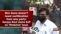 Shiv Sena doesn