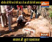 MP: After hearing crying sounds, administration engaged in rescue of a child who fell in Borewell