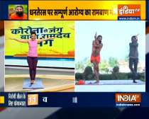 Swami Ramdev suggests yogasanas to keep lungs and heart healthy
