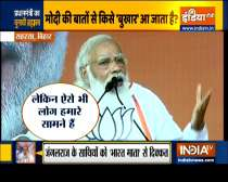 Watch India TV Special show Haqikat Kya Hai   November 3, 2020