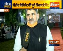 Exclusive   New cabinet ministers speak to India TV after Bihar government formation