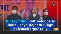 Bihar polls: