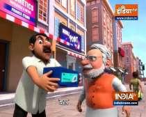 OMG: PM Modi
