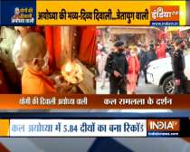 Ayodhya Diwali: UP CM Yogi Adityanath offers prayers at Hanuman Gadi temple
