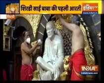 Maharashtra: Sai Baba Temple in Shirdi reopen from today