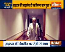 PM Modi likely to visit Pune