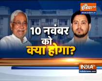 Bihar Election 2020: Tejashwi likely to become youngest CM of a state if Grand Alliance gets a majority