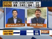 Exit polls often go wrong, we are hopeful of making govt in Bihar, says BJP MP Manoj Tiwari