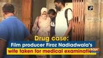 Drug case: Film producer Firoz Nadiadwala