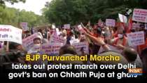 BJP Purvanchal Morcha takes out protest march over Delhi govt