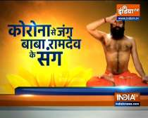 Know effective remedies from Swami Ramdev for lungs, kidneys and intestines