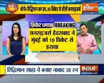 IPL 2020: Sun risers Hyderabad beat Mumbai Indians by 10 wickets