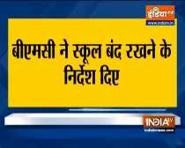 All Schools in Mumbai to remain shut till December 31: BMC