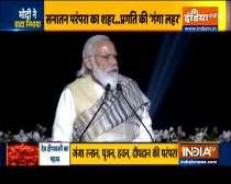 In Varanasi, PM Modi celebrates Dev Diwali, enjoys laser show
