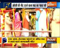 Special News   Amit Shah offers prayers at Hyderabad