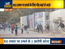 Two held for attack on RSS office in Mathura