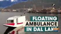 Floating ambulance in Dal Lake adds to safety