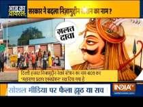 Aaj Ka Viral: Has Indian Railways renamed Hazrat Nizamuddin station?