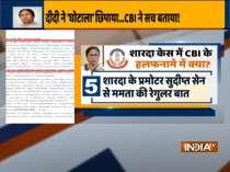 Saradha chit fund case: CBI files plea with Supreme Court against Mamata Banerjee