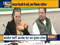 Rahul Gandhi hints at comeback as Congress chief