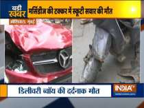 Delivery boy run over by mercedes in Mumbai, dies