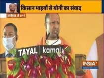 UP CM Yogi Adityanath addresses farmers in Ayodhya