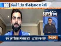 Super 100: Virat Kohli breaks Sachin Tendulkar